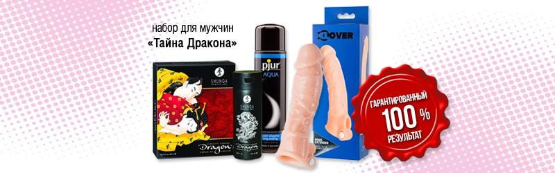 kruglosutochniy-intim-magazin-v-kazani-adres-super-glubokiy-minet-sashi-grey-porno-s-negrami
