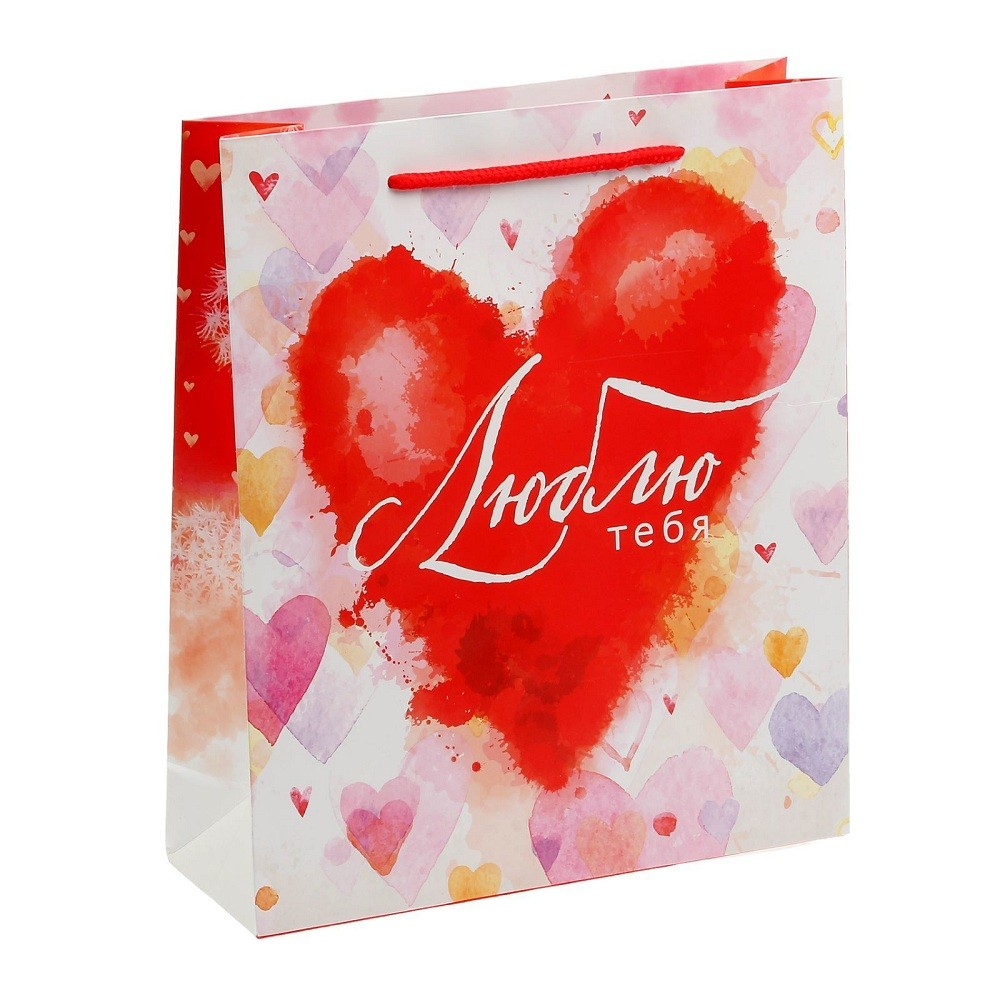 Пакет подарочный «Люблю Тебя!»