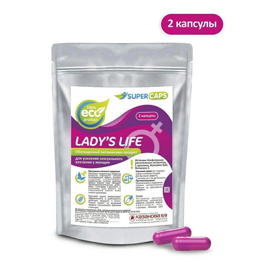 Возбуждающие капсулы для женщин «Lady's Life» 2 капсулы