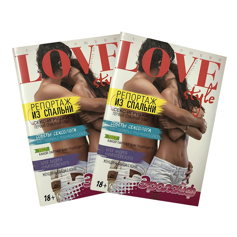 Журнал «Эролайф Love Style»