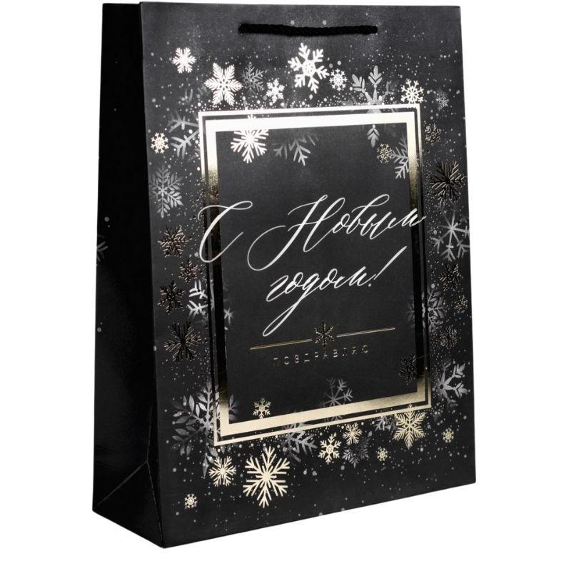 Пакет подарочный «С Новым Годом!»