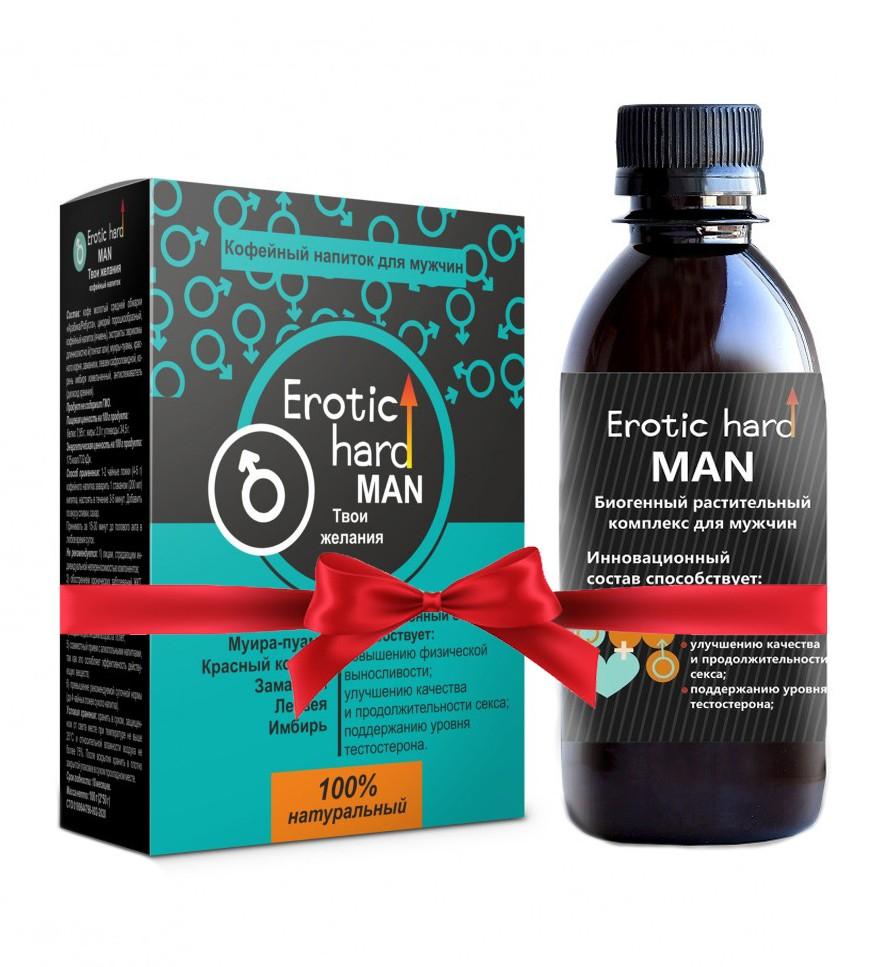Набор «Erotic hard MAN»: кофейный напиток и тонизирующее средство