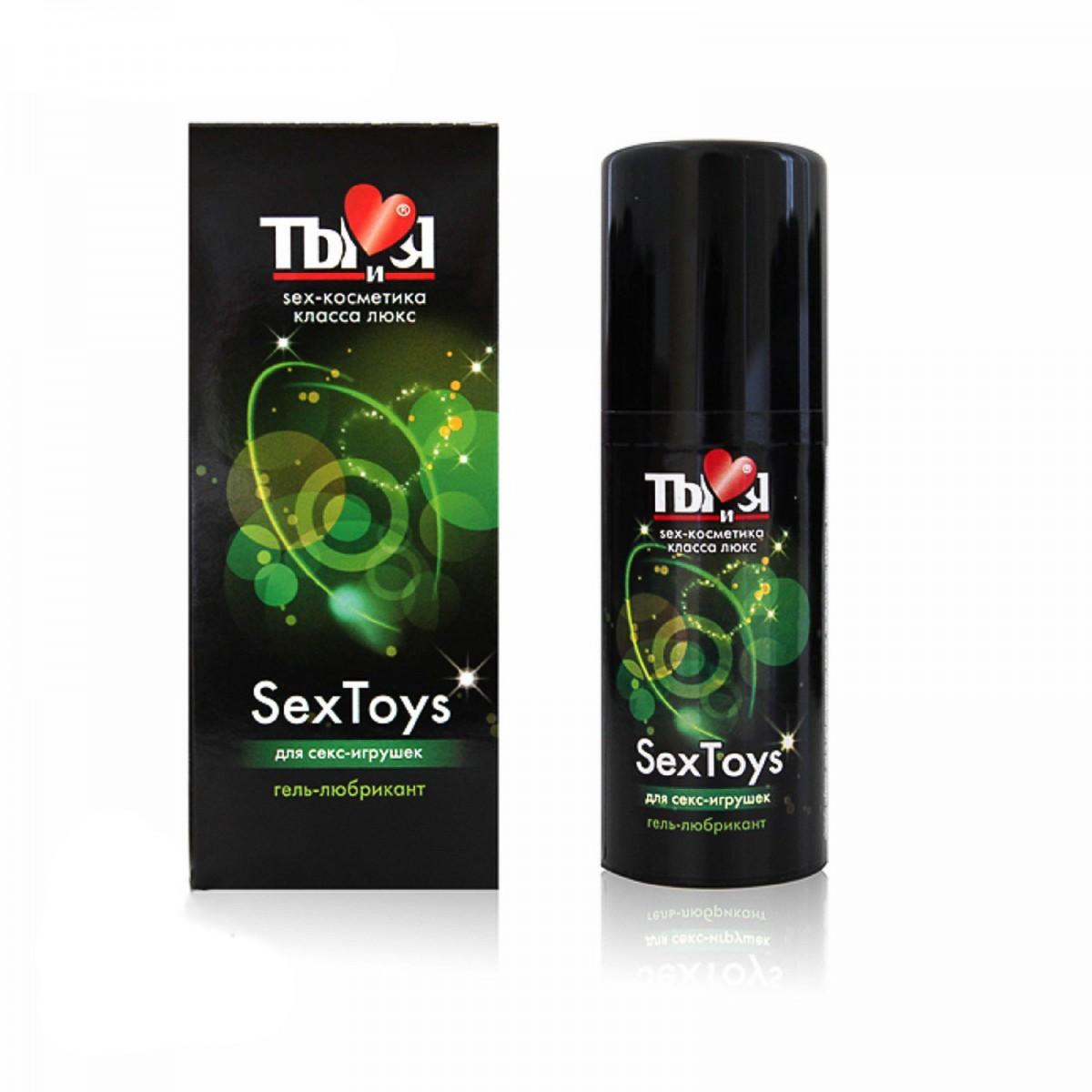 Гель-лубрикант «SexToys»