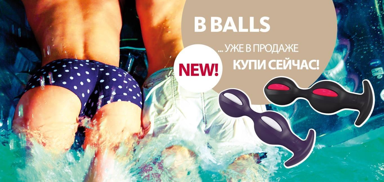 Анальный стимулятор Fun Factory «B Balls» (Фото 2)