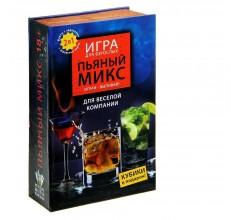 Игра для компании «Пьяный Микс» + 2 кубика