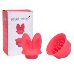 Комплект насадок для пульсатора Revel Body «REVEL BODY KITI AND TIKL»