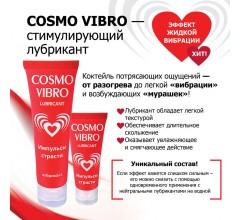 Гель-лубрикант стимулирующий «Cosmo Vibro» (Фото 2)