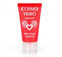 Гель-лубрикант стимулирующий «Cosmo Vibro»