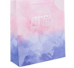 Пакет подарочный «Сюрприз для тебя»