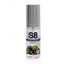 Смазка для орального секса «S8 Flavored Lube Blackurrant» со вкусом черной смородины 50 мл