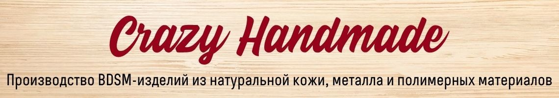 Crazy HandMade, Россия