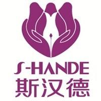 S-Hande, Китай