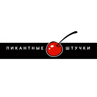 Пикантные Штучки, Россия