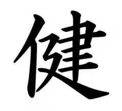 Фабричный Китай